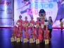 2017: Czech Dance Tour